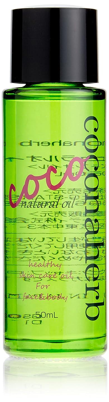 内向き過敏な違反ココナハーブ ココナチュラルオイル 500ml
