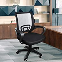 Office Chair Mesh Gaming Computer Chairs Executive Seating Armchair Wheels Seat Black