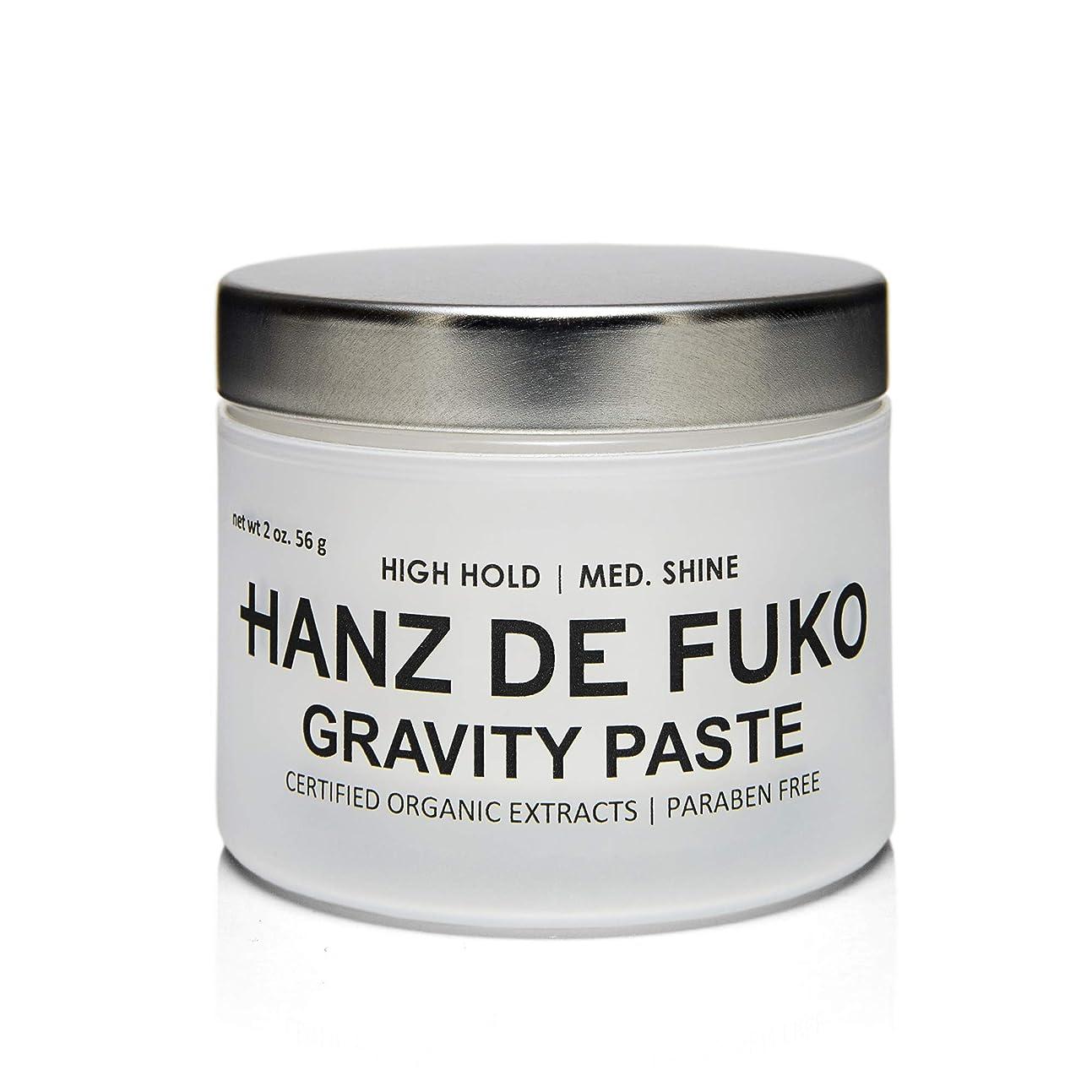 調停者テロリスト収まるHanz de Fukoプレミアムメンズヘアスタイリング重力ペースト:ミディアムシャイン仕上げの高性能ヘアスタイリングペースト56g