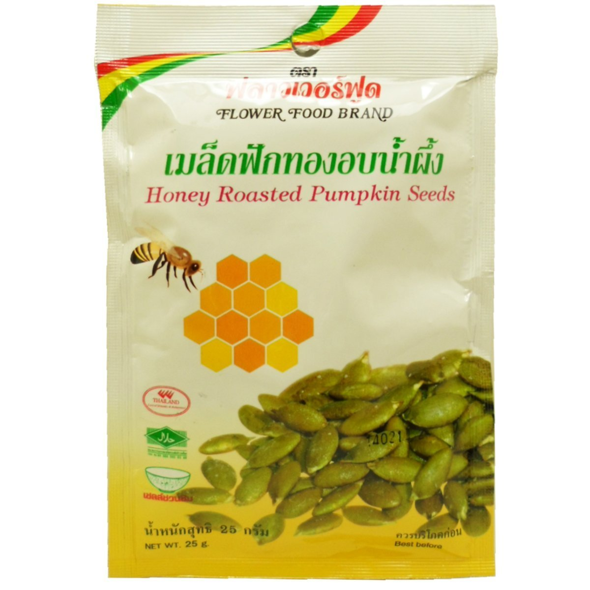 Honey Roasted Pumpkin Seeds Snack Net Wt Bags G 25 Super beauty product restock quality top 6 0.88 Superlatite X Oz