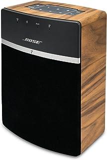 balolo Bose SoundTouch 10 ワイヤレススピーカーシステム専用 ウォルナットウッド 木製ケースカバー