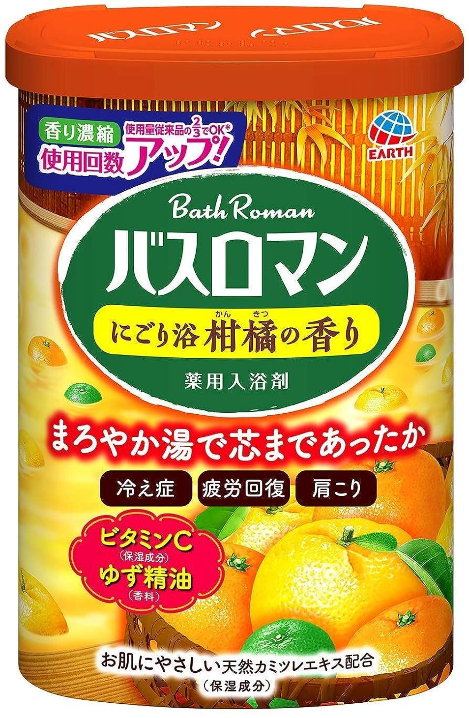 デザート命令売上高【医薬部外品】 アース製薬 バスロマン 入浴剤 にごり浴 柑橘の香り 600g
