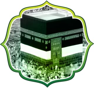 Best hajj umrah app Reviews