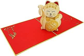 PopLife Maneki-Neko Lucky Cat Pop Up Card, 3D Card for All Occasions - Welcome Display