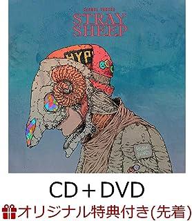 【店舗限定特典つき】 STRAY SHEEP (アートブック盤 CD+DVD+アートブック) (クリアファイルRver付き)