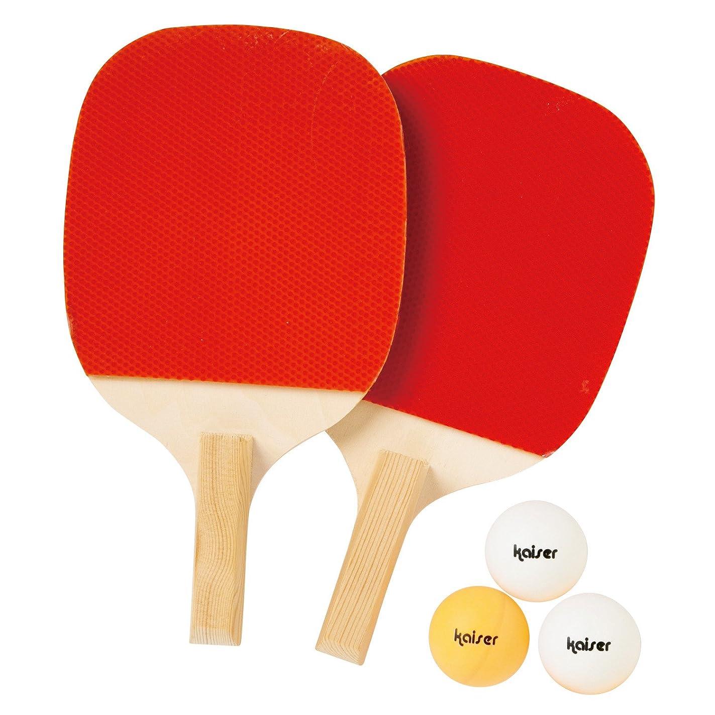 情熱不注意回るKaiser(カイザー) 卓球 ラケット セット <ペンホルダー/シェイクハンド> ボール付 練習用