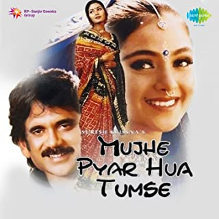 Mujhe Pyar Hua Tumse (Original Motion Picture Soundtrack)