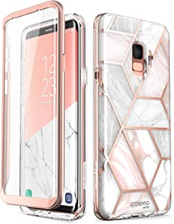 i-Blason Cosmo Series Designed for Galaxy S9 Case, Full-Body Glitter Bumper Protective Case with Built-in Screen Protector for Samsung Galaxy S9 2018 Release (Marble)