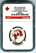 2015 Canada $25 50th Anniversary Canadian Flag .9999 Fine Silver Proof Colorized Coin $25 SP69 NGC