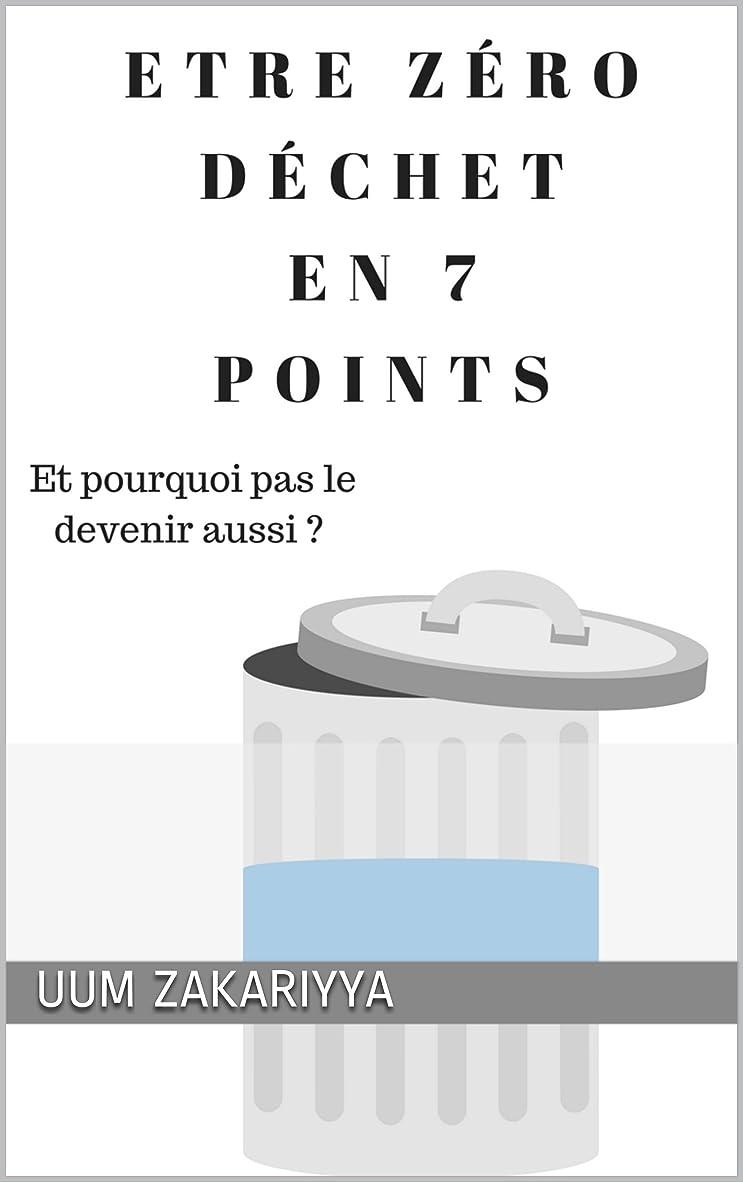ビリー証書茎Etre zéro déchet en 7 points (French Edition)