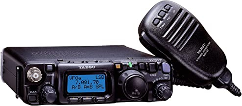 Yaesu FT-817ND Portable Amateur radio All mode HF~144/430MHz