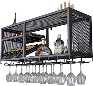 Wall Mounted Wine Rack Organizer | Metal Hanging Wine Holder | Bottle & Glass Holder | Home Kitchen Bar Décor Accessories ...
