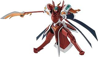 Tamashi Nations - Back Arrow - (Side BH) Briheight:Gigan, BandaiSpirits The Robot Spirits