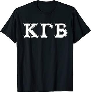 KGB T-Shirt - Russia Secret Service USSR CCCP Soviet Tee