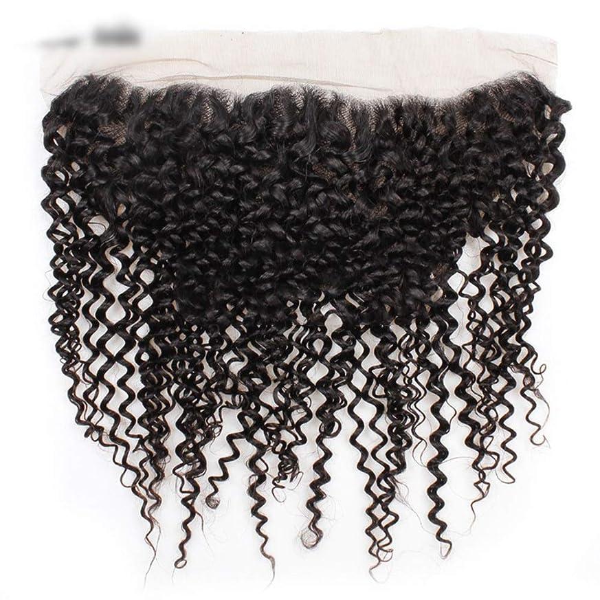 ワンダー爆発物経済的YAHONGOE ブラジルのナチュラルカーリー織り人毛クロージャーレース前頭部4x13ナチュラルブラックカラー8インチ-20インチ複合ヘアレースかつらロールプレイングウィッグロングとショート女性自然 (色 : 黒, サイズ : 18 inch)