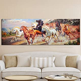TLLZSH Print The Painting On The Canvas Abstract Nine Running Horse Pop Art Canvas Painting & Calligraphy Hd Print Poster Modern Wall Pictures for Living Room 30X90Cm