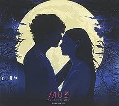 You and the Night Original Soundtrack