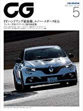 CG 2020年05月号[雑誌]