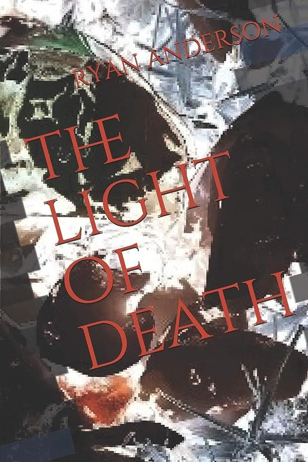 スクラップびん残高THE LIGHT OF DEATH