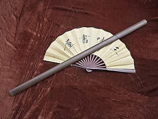 longquan sword/Warring States Swords/Full Tang/Damascus Steel Blade/Handmade/Rosewood Scabbard