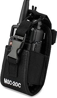 abcGoodefg 3 in1 Multi-Function Radio Holder Holster Case Pouch Bag for GPS Kenwood Yaesu Icom Motorola baofeng UV5R UV82 TYT UV5RA HYT 888S Retevis H777 Two Way Radio Walkie Talkie MSC 20C (1 Pack)