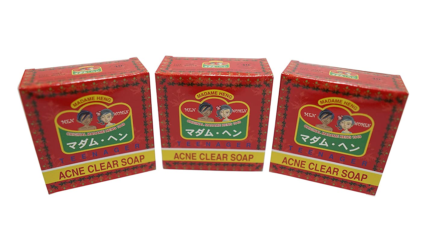石灰岩旅客タイトMadame Heng Acne Clear Soap Bar 150g x 3pcs [並行輸入品]