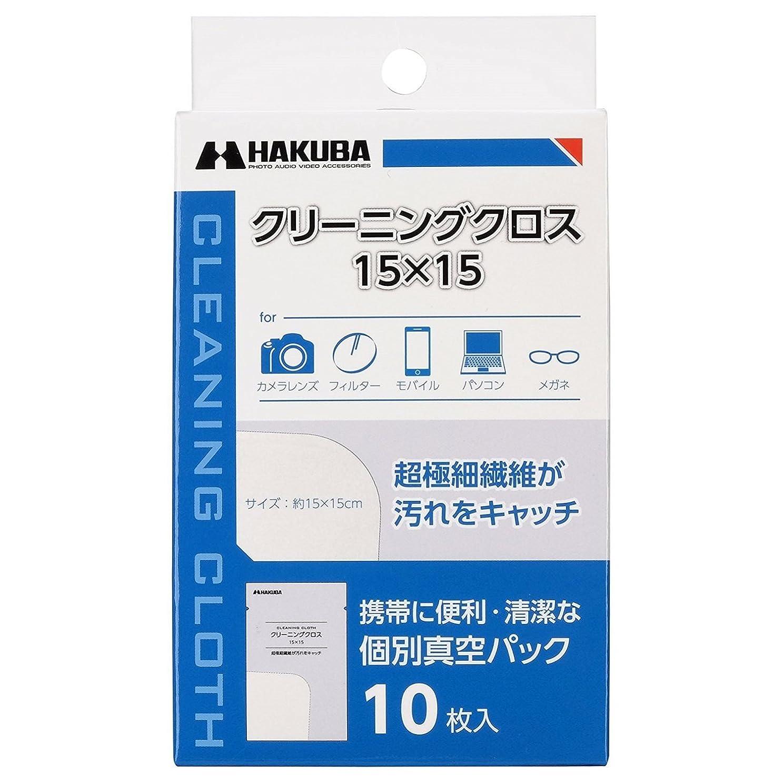 冗談で磨かれたエロチックHAKUBA メンテナンス用品 クリーニングクロス 15X15 10枚入り KMC-63