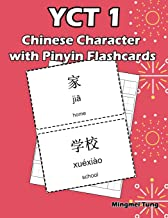 YCT 1 Chinese Character with Pinyin Flashcards: Standard Youth Chinese Test Level 1 Vocabulary Workbook for Kids (Version II)