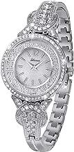 Lady Women Wrist Watch Gold Stainless Steel Crystal SIBOSUN Quartz Dress Bling Bracelet
