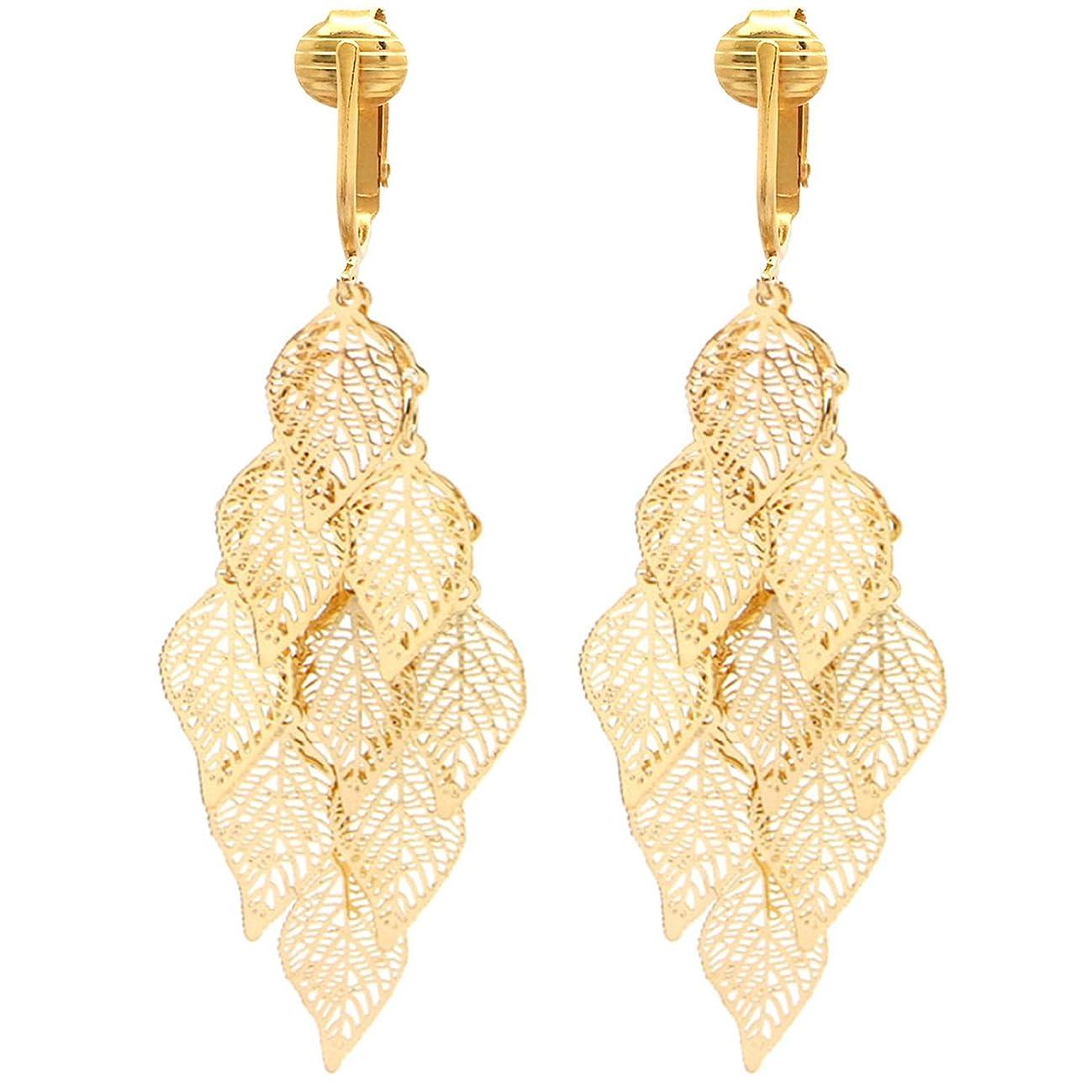 Beautiful Dangle Clip On Earrings for Women, Bohemian Drop Butterfly, Dragonfly, Leaves, Flowers