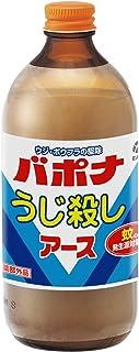 【防除用医薬部外品】バポナうじ殺し液剤 うじ・ボウフラ駆除剤 [500mL]