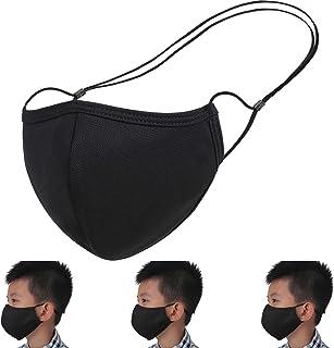 3-Pack Atzi Hats Face Masks Elastic Lanyard Ear Loops Adjustable Black Cotton Mask Reusable Washable Unisex for Kids Men W...