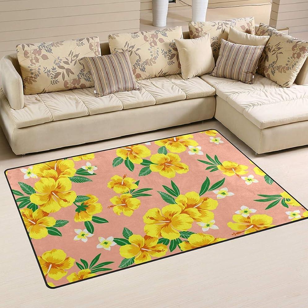 確立何十人も極めてSUKAU ラグ カーペット 洗える 滑り止め付 50×78 花柄 和風 黄色 長方形 玄関マット