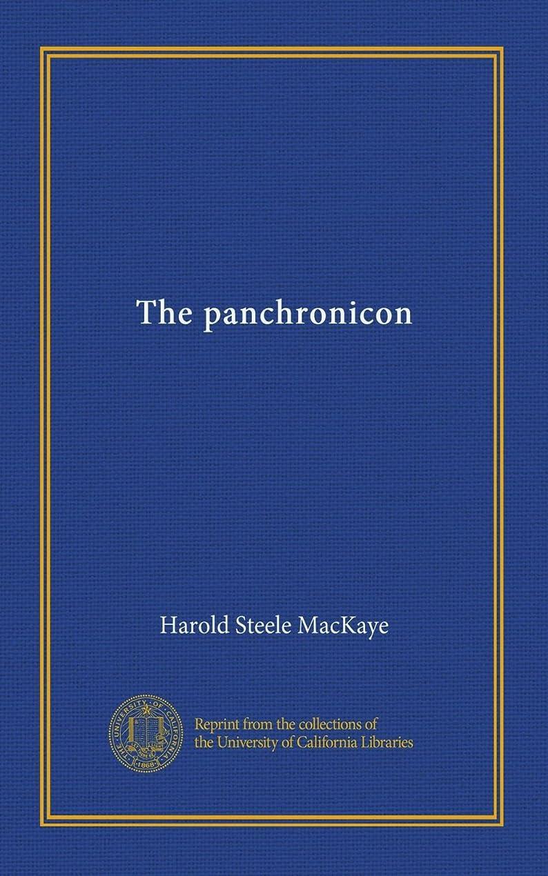 デコードする調べる分類The panchronicon