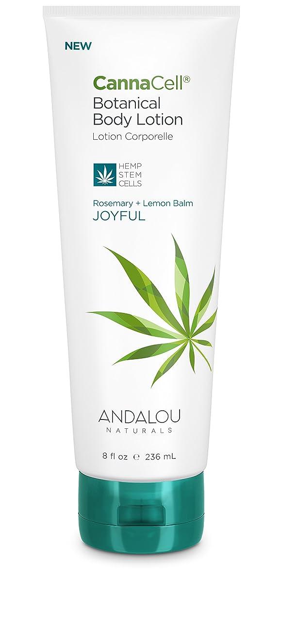 提出する通行料金混合したオーガニック ボタニカル クリーム ボディローション ナチュラル フルーツ幹細胞 ヘンプ幹細胞 「 CannaCell? ボディーローション(ジョイフル) 」 ANDALOU naturals アンダルー ナチュラルズ