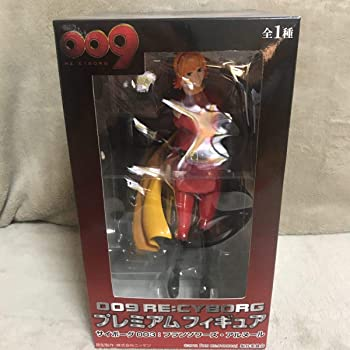 SEGA 009 RE:CYBORG プレミアムフィギュア サイボーグ003:フランソワーズ・アルヌール