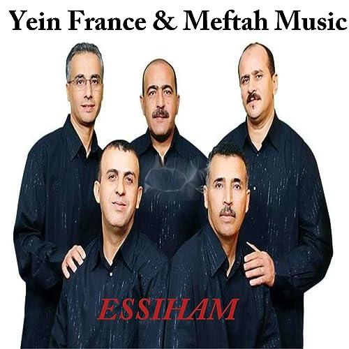 MP3 ESSIHAM TÉLÉCHARGER