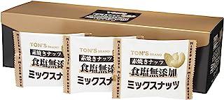 東洋ナッツ 素焼きミックスナッツ 13g 25袋