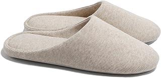 ofoot Pantoufles Intérieur pour Femmes, Chaussures de Ville Antidérapant en Coton Lavable avec Mousse Moire de Forme