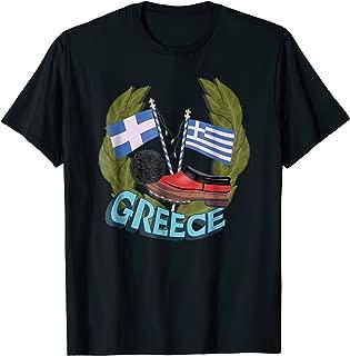 Greek traditional costume shoes - Tsarouchi t shirt