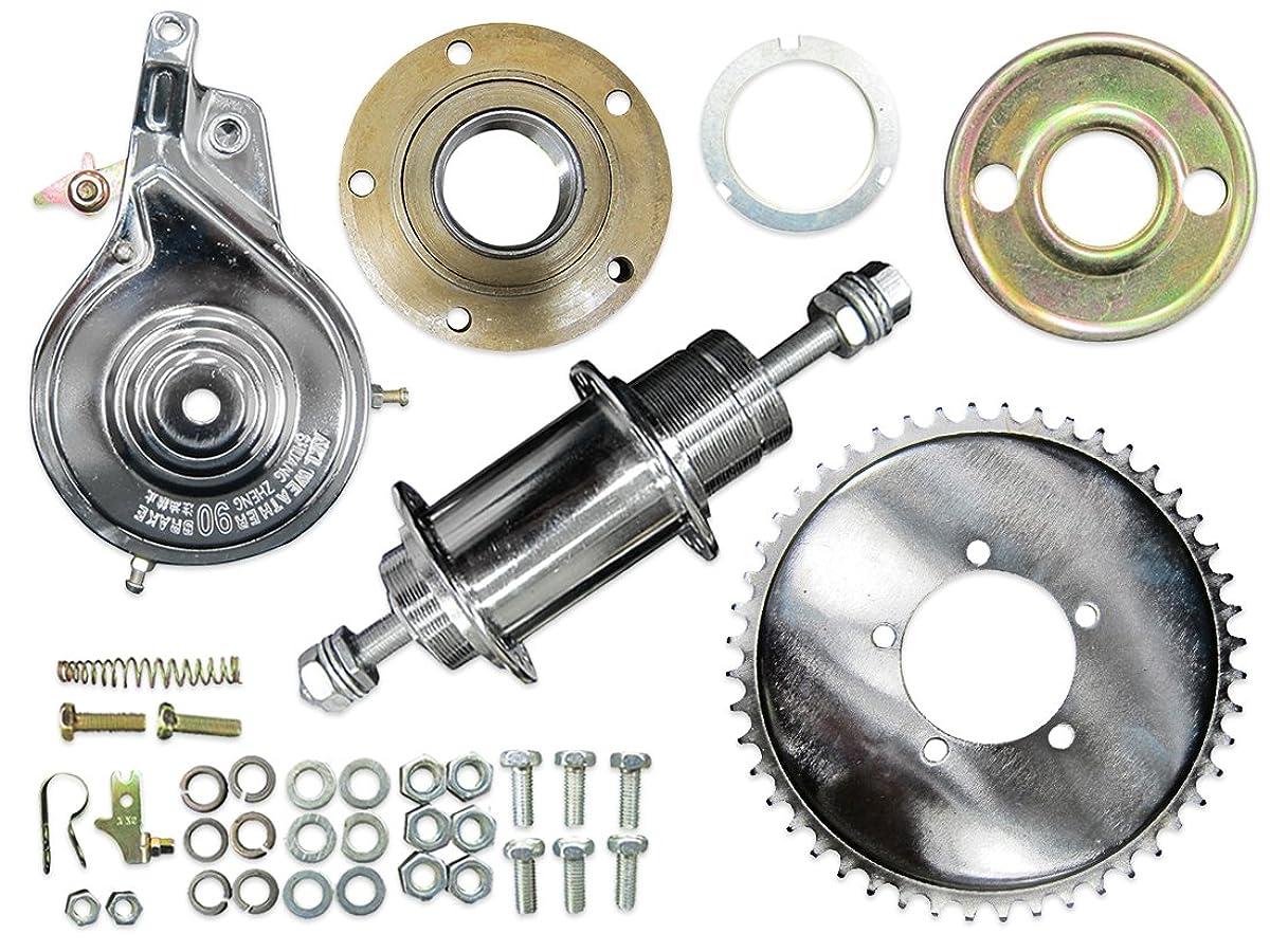 BBR Tuning 2-Stroke/4-Stroke Motorized Bicycle Free Wheel Pull Start Heavy Duty Axle Kit – Gas Bike Rear Axle Upgrade