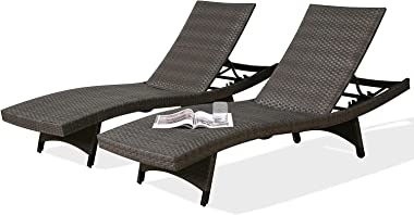 Ulax Furniture Outdoor Wicker Chaise Lounge Adjustable Patio Woven Padded Chaise Lounge Chair with Non-Rust Aluminum Frame an