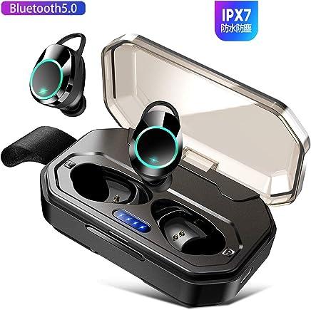 最新版 Bluetooth 5.0 120時間連続駆動 Bluetooth イヤホン IPX7完全防水 ワイヤレスイヤホン 両耳通話 SBC/AAC対応 Hi-Fi 高音質 3Dステレオサウンド Bluetooth5.0 / EDR搭載/携帯へ給電可能 / IPX7防水規格 / タッチ式/自動ペアリング / 1回の充電で4~6時間のご使用 / 音量調整/Siri対応/技適認証済 … (イヤホン)