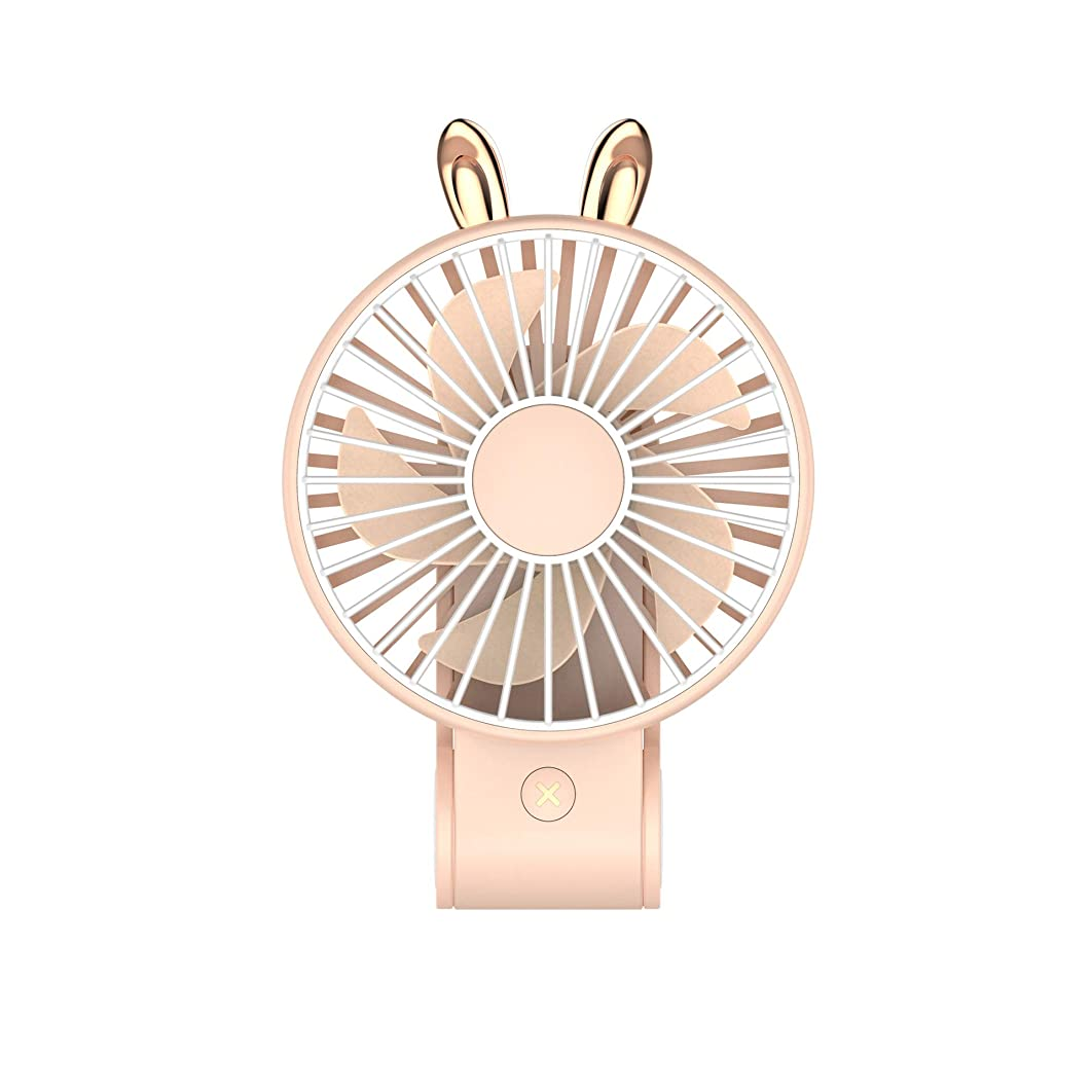 Afybl Mini Handheld Fan 3 Speeds, Lower Noise, USB Powered, 270° Up and Down, Small Personal Portable Stroller Desk Table Fan Rechargeable Battery Operated Cooling Folding Electric Fan