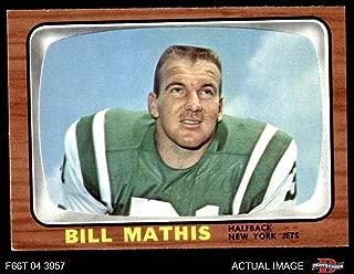 1966 Topps # 94 Bill Mathis New York Jets (Football Card) Dean's Cards 5 - EX Jets Clemson