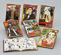 コミック版 日本の歴史 第12期(全6巻)