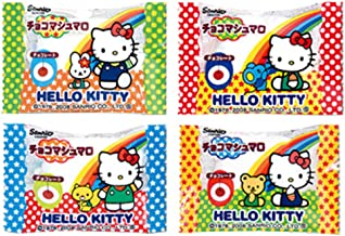 Best chocolate filled marshmallow hello kitty Reviews