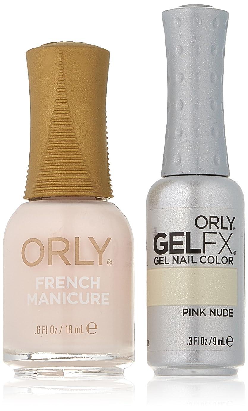 聖人酸化物囲むOrly Nail Lacquer + Gel FX - Perfect Pair Matching DUO - Pink Nude
