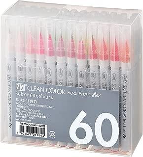 Kuretake Clean Color Real Brush Watercolour Brush Pens (Set Of 60 Colours)