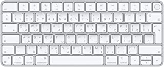 Apple Magic Keyboard with Touch ID (for Mac computers with Apple silicon) - Arabic - Silver